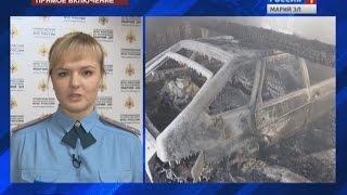 В Марій Ел за тиждень сталося 7 пожеж - Вести Марій Ел