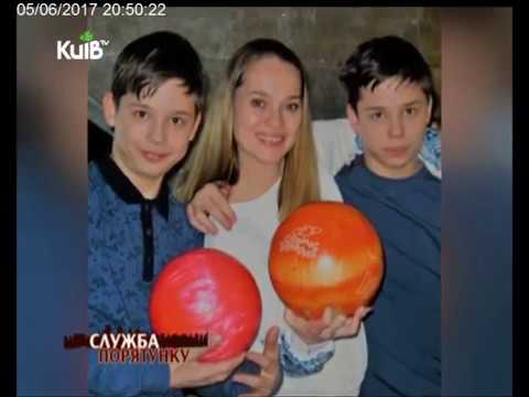 Телеканал Київ: 05.06.17 Служба порятунку