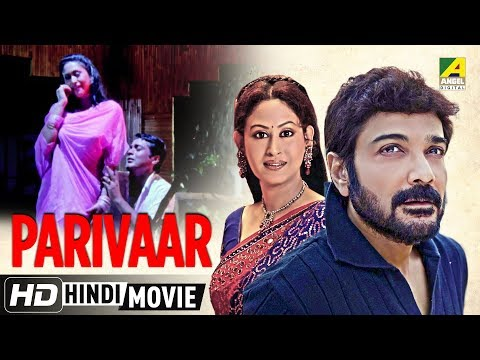 Parivaar | Hindi Full Movie 2018 | New Hindi Movie