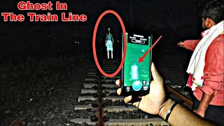 Ghost In The Train Line At 3am Caught On Camera Scary Video 2020   3am Vlogs