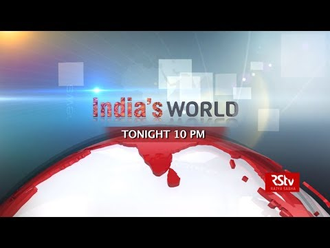 Promo - India's World: India's Foreign Policy | Today 10 pm