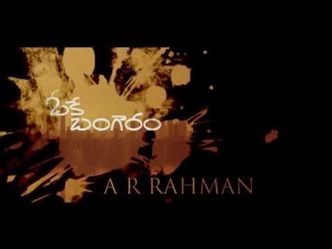 A.R on OK Bangaram