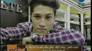 """صديق """"إسلام"""" طالب المنوفية المقتول داخل المدرسة على يد زميله: إضرب بالمطواة قدامي وكان بيق"""