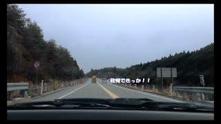 石川県 暴走族まとめ