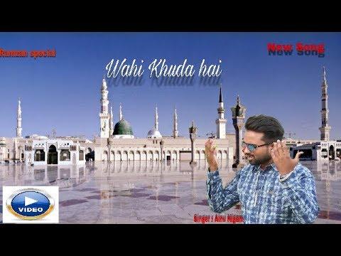 wahi-khuda-hai---ainu-nigam---ft--ramzan-(special)-islamic-song-|-talib-khan-|-new-latest-song