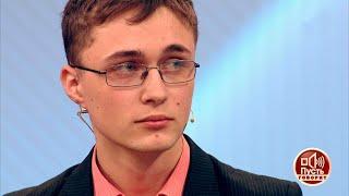 «Я до последнего не мог поверить, что мой брат был в Кемерово», - брат погибшего мальчика о трагедии