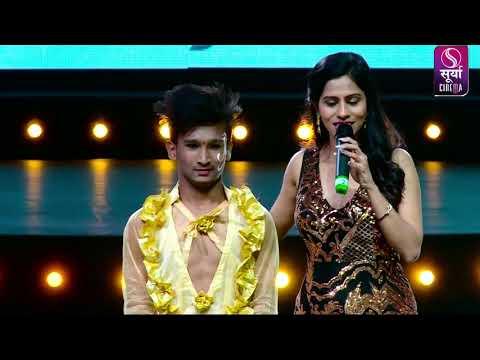 Vineet Gayatri Grande Finale   Dancing Star Realty Show On Surya Cinema   MDCI