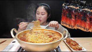 새로나온 세상에서 제일 맵다는 염라대왕 라면 3봉지 도전 먹방 Spicy Challenge Mukbang (feat.실비김치)