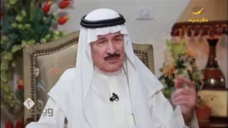الإعلامي والشاعر عبدالعزيز شكري يحكي قصة عمله بسلاح الطيران الملكي الحربي