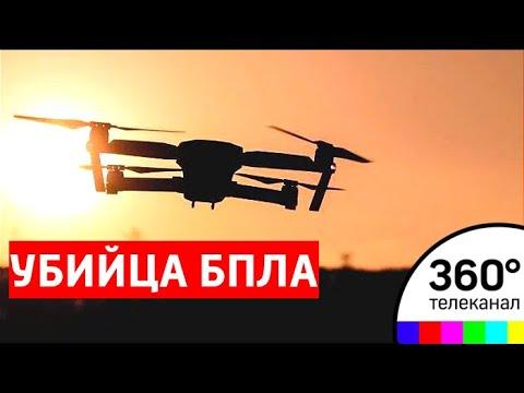 """""""Калашников"""" представил """"убийцу"""" беспилотников"""