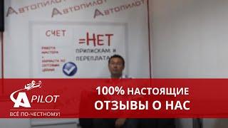 видео Ремонт Ниссан Кашкай цена Москва САО