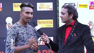 Rahul Puhal , Sumit Ujhana ,Soni  || Maina Music Awards 2017 |  Shah Oditorium | Biggest Celebration