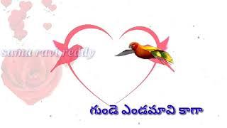 Chinnari chinnari chiluka best love............ Lyrics...... What's app status.......Sama ravi reddy