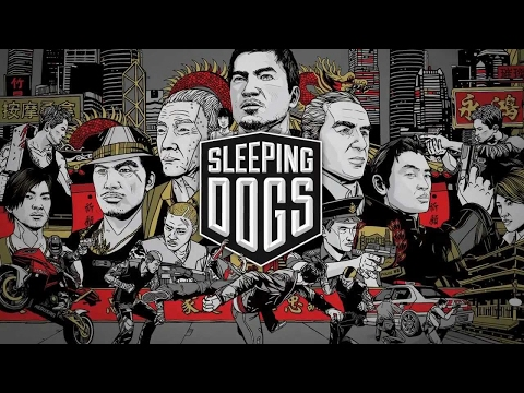 Sleeping Dogs Fastest way to hack security camera