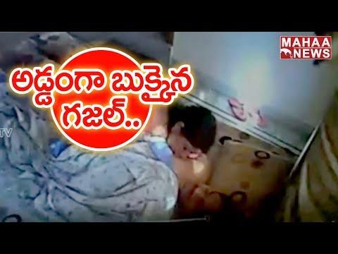 Exclusive Visual :  Singer Ghazal Srinivas Massage Videos | Mahaa News