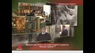 """""""5 фактов"""" - """"Незалежность"""" Украины"""