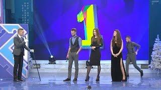 КВН Театр Уральского зрителя - 2016 Первая лига Финал Приветствие