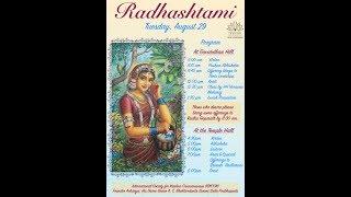 Radhashtami with Varsana Swami