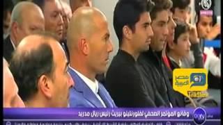 لحظة اعلان اقالة بنتيز وتعيين زيدان مدرب جديد لريال مدريد- مترجم