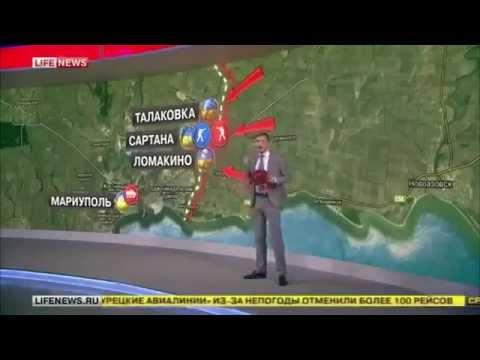 Обзор Карты боевых действий в ДНР и ЛНР  Последние Новости Украины