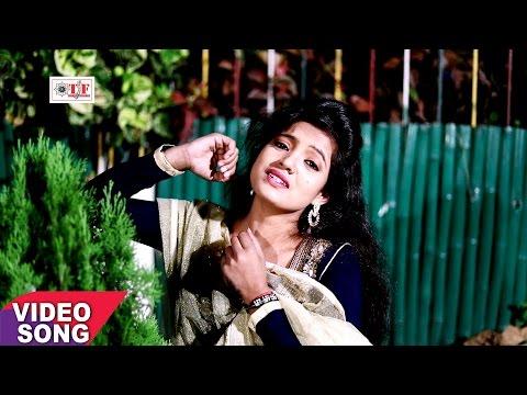 Best Song Of SONA SINGH - प्यार में धोखा - Sona Singh - सोना सिंह का सबसे हिट गाना - Dil Na Lagayeb