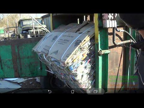 самодельный мобильный пресс для пластиковых,бумажных отходов,отходы в доходы