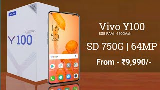 VIVO Y100 - 5G, 64MP Camera, Launch Date In India, Price, Specifications, First Look