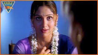 Arjun Movie || Ankitha Hilarious Comedy Scene || Eagle Entertainment Official
