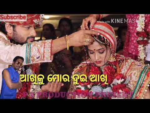 Tana Tana dui akhi   anubhav & Barsha          P S PRODUCTION PRESENT