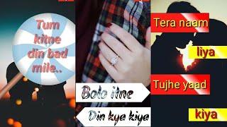 |tera naam liya tujhe yaad kiya| love song|full screen whatsapp status| whatsapp status boy|