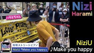【Nizi Project】ストリートピアノで『Make you happy』弾いたら背後にまさかの...⁉️ww【虹プロ】street piano /NiziU