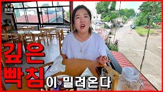 한국사람들은 보면 홧병나는 영상. 넘나리 다른 필리핀 …