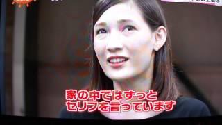 マイコ、妻夫木聡...
