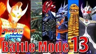 Video Ultraman FER - Battle Mode Part 13 - ULTRAMAN TARO ( 1080P HD ) download MP3, 3GP, MP4, WEBM, AVI, FLV Maret 2018