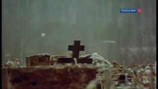 Чернобыль Зона молчания