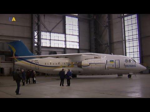 Antonov   Made in Ukraine