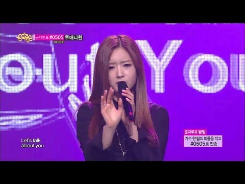 【TVPP】Bo Mi(Apink) - Let's Talk about you (with M.I.B), 너부터 잘 해 @ Comeback Stage, Music Core Live