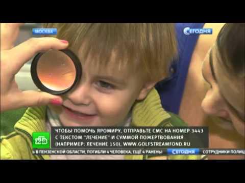 Сетчатка глаза - патология сетчатки: симптомы, диагностика