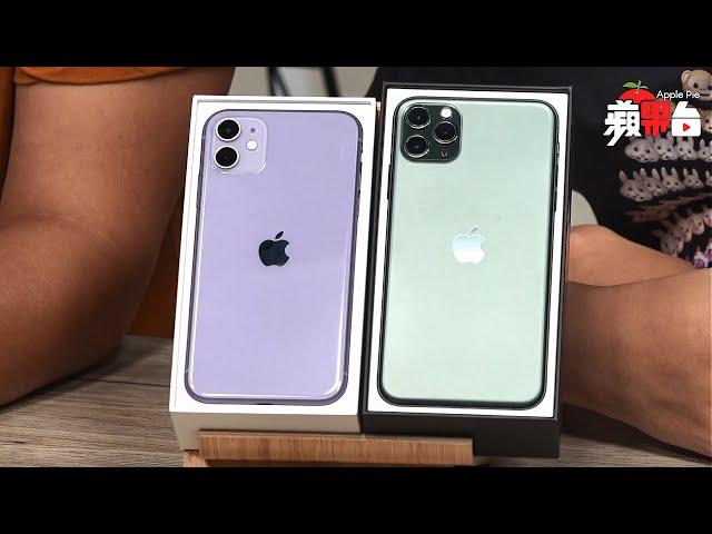 【LIVE】 iPhone 11 與 iPhone 11 Pro Max搶先開箱 | 蘋果Live
