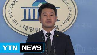 """노회찬 유서 내용 공개...""""나는 멈추지만 당은 나아가야"""" / YTN"""