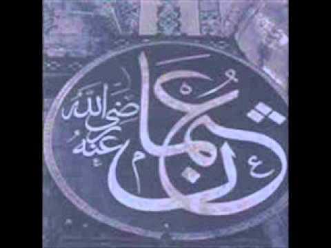 Muslimgauze - Zion Poison