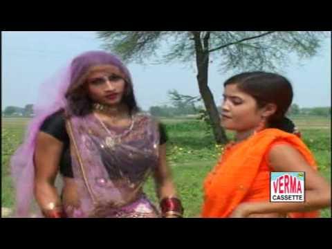 Dehati Rasiya  || मेरे लहँगा में चासनी || Mere Lehnga Me || Naresh Gurjar || Gurjar Rasiya