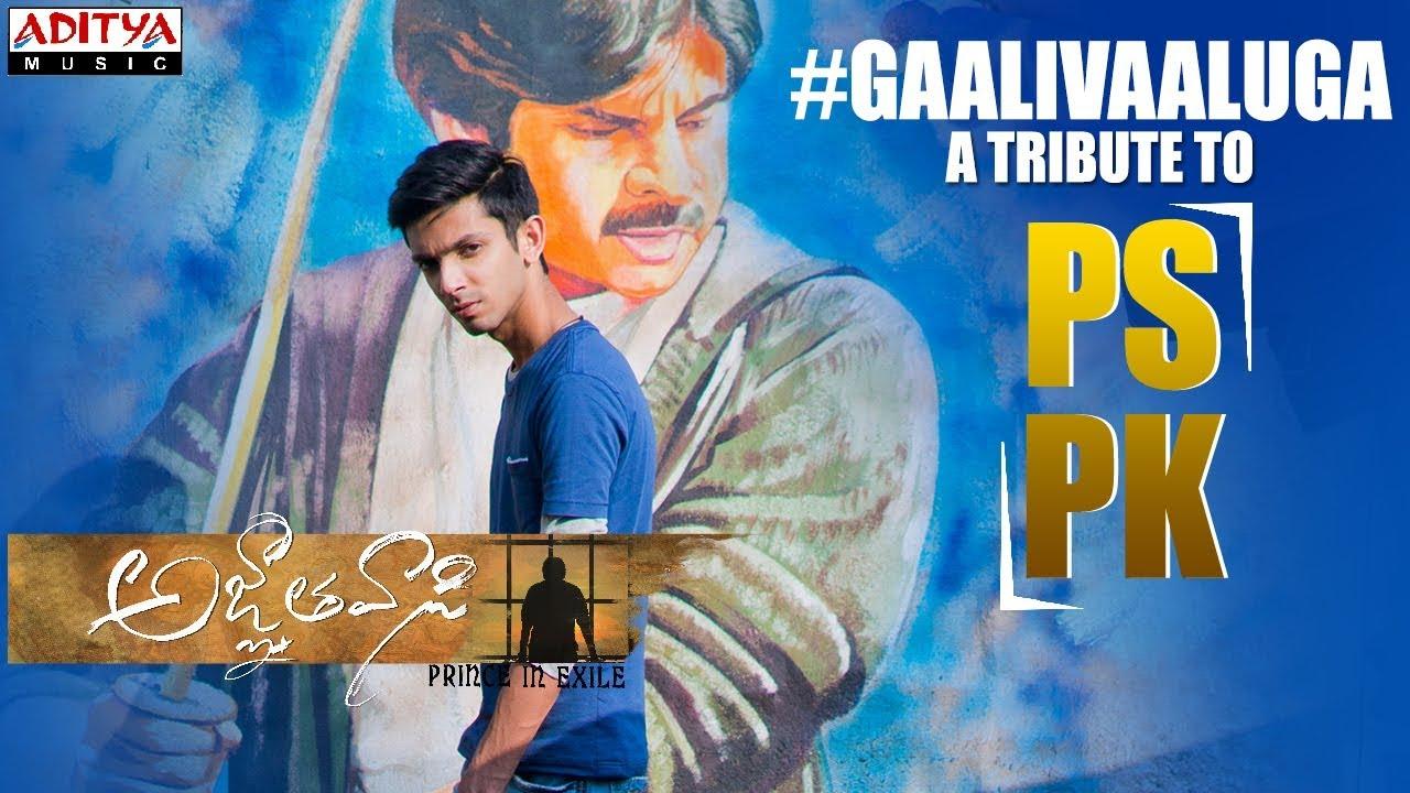 Gaali Vaaluga - A Tribute To #PSPK