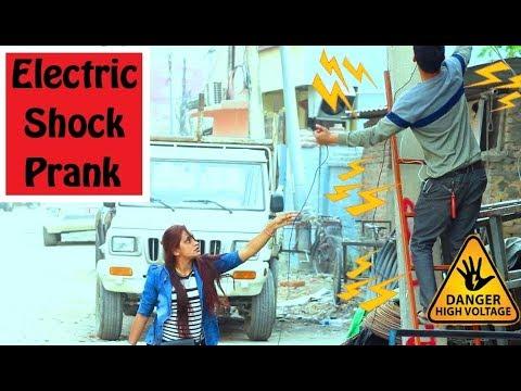 Nepali Prank - Electric Shock Prank ( ) || LNL