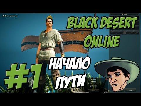 Black PS2 Прохождение Задание 1
