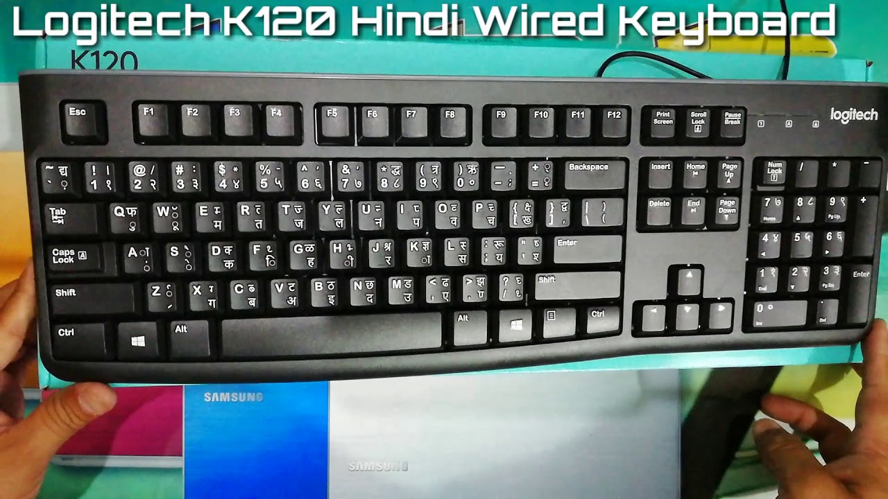Logitech K120 Hindi Wired Keyboard Unboxing Review By Sarv Gyan Usb Sarvgyansampann Logitechk120