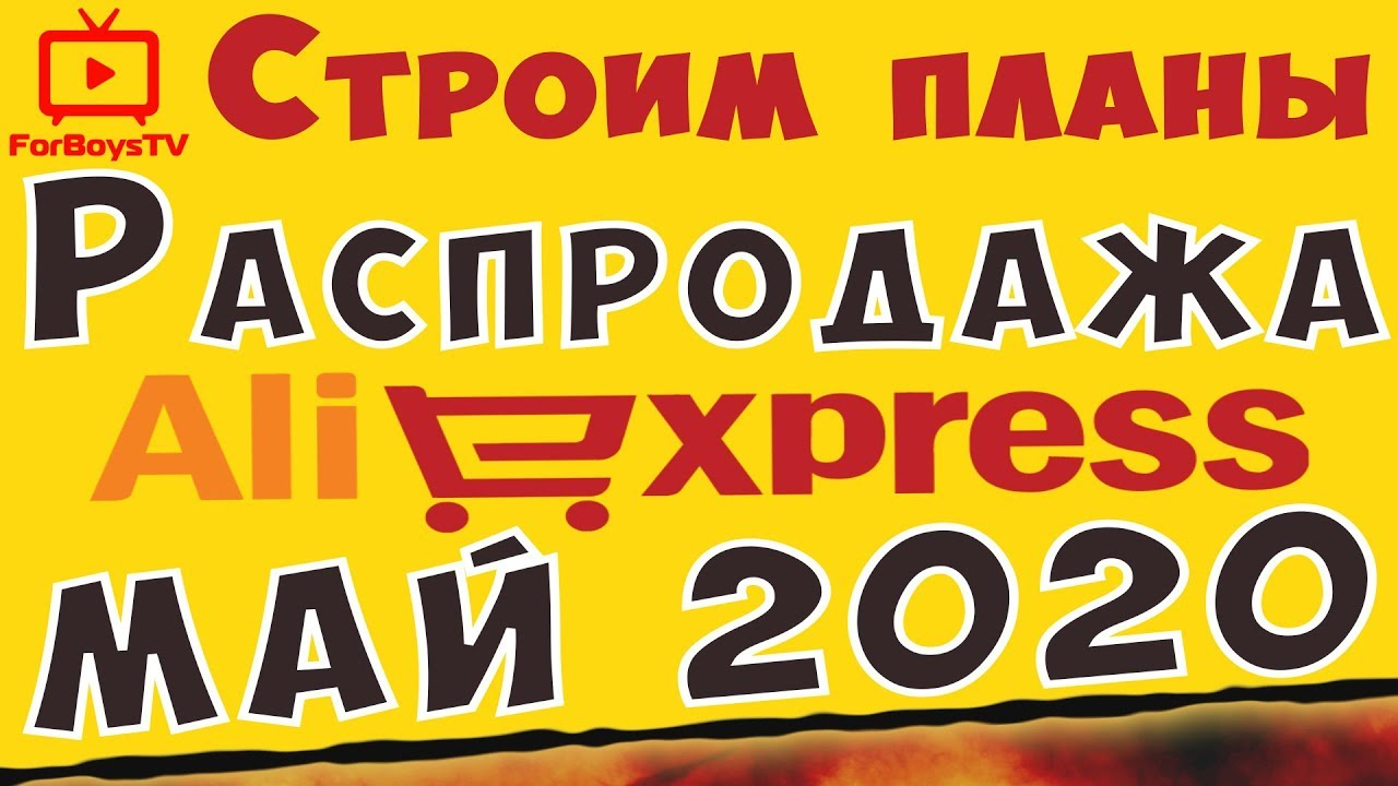 КУПОНЫ ПРОМОКОДЫ И АКЦИИ БУРГЕР КИНГ ИЮНЬ 2020 / BURGER KING