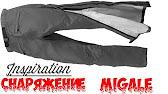 BASK Vinson Pro брюки polartec windbloc - YouTube