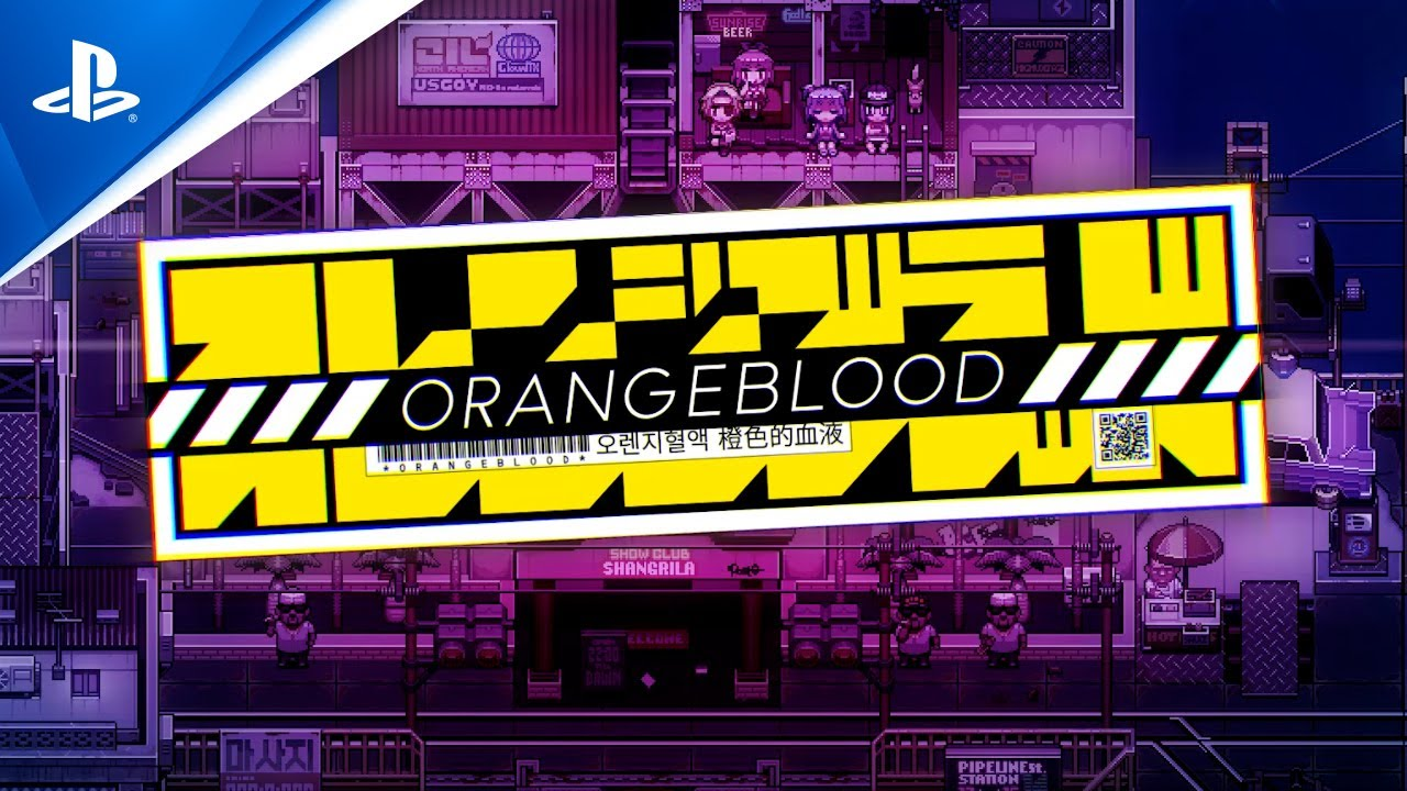 『Orangeblood (オレンジブラッド)』 ローンチトレーラー
