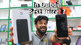 Google Pixel 4xl Unboxing.. Available In Dubai